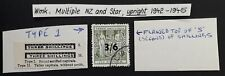 RARE 1942- New Zealand 3/6- olive green Arms Stamp Duty stamp Used flaw on S