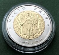 2012 #19 Ukraine Coin 5 UAH The Year of the Bat Flying mammals Chiroptera