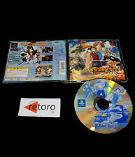 ONE PIECE GRAND BATTLE Sony Playstation PSX Play Station PS1 JAP Bandai