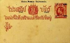 THAILAND FAMOUS PEOPLE 4 atts S/C FINE UNUSED UPU POSTCARD