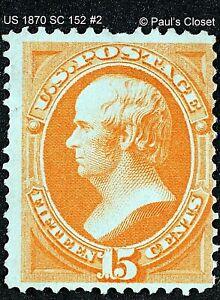 US 1870 SC 152 15¢ WEBSTER BRIGHT ORANGE P12 MINT NO GUM FINE/VERY FINE #2