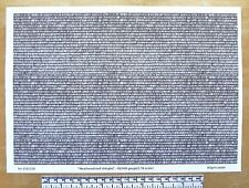 "OO/HO gauge (1:76 scale) ""Weathered roof shingles"" -  paper - A4 sheet"