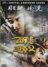Journey to the West 2 The Demons Strike Back DVD Stephen Chow Kris Wu R3 NEW