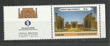 USBEKISTAN/ Architektur MiNr 503 ZF **