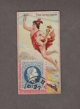 1889 N85 W.Duke Sons & Co. Postage Stamps First Letter Carrier (Stamp Variation)