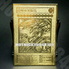 BLUE EYES ULTIMATE DRAGON Yugioh Custom Made Golden Metal Card New