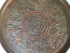 "Fine Antique Middle Eastern Persian Round Copper 13"" Tray Hand Hammered Men Bird"