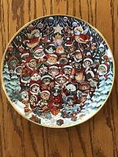 Bill Bell Limited Edition Collector Plate - Santa Claws
