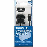 CYBER Sony Playstation PS Vita compact charging stand for PCH-2000 F/S w/Track#