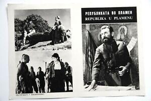 REPUBLIC IN FLAMES GEORGIEVSKI 1969 RARE MACEDONIAN EXYUGO MOVIE PROGRAM