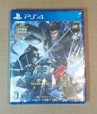 Sengoku Basara 4 (Sony PlayStation 4, 2014) - Japanese Version Sealed (Torn)