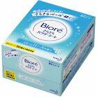 Biore SaraSara Body Powder Sheets Refill Rose Fragrance 36 sheets Kao Japan