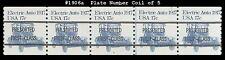 US #1906a MNH PNC5 Pl #7A Electric Auto