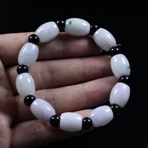 Certified Grade A Natural Lavender purple Jadeite Beads hand chain Bracelet 1969