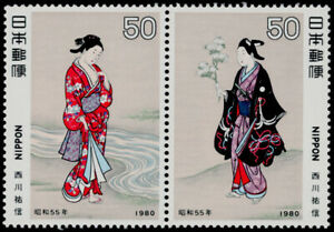 Japan 1390a MNH Costumes, Scenes of Outdoor Play