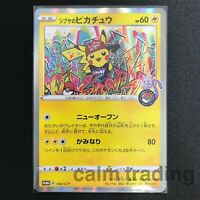 Shibuya's Pikachu 002/S-P PROMO HOLO Pokemon Card Japanese  MINT