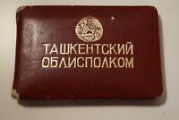 Ausweis UdSSR Beamter Bauamt Leiter Usbekistan Taschkent