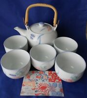 Teapot & Cup Set Floral Bamboo Handle Japan Fine China Signed 6 Pc. Vintage