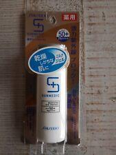 New Shiseido Sunmedic Medicated Sun protect SPF50+ PA++++