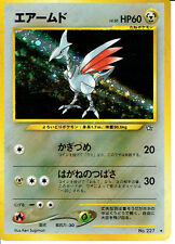 POKEMON, POCKET MONSTERS NEO GENESIS SET 227 RARE FOIL CARD WOOPER