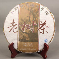 Thé Pu-erh Cru 357g Thé Bio Naturel Thé Chine Yunnan Puer Minceur Santé Thé Vert