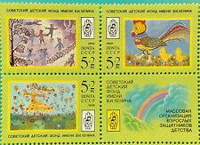 Russia (Soviet Union) USSR -1988 MNHOG Block of 3 stamps+label Lenin Kids Found