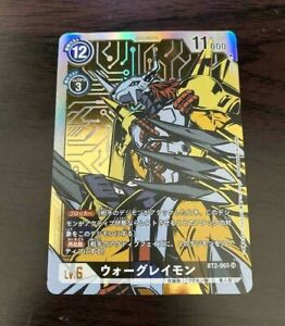 Digimon Card Game Wargreymon BT2-065