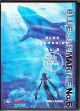 Blue Submarine No. 6 Minasoko DVD