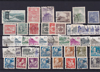asia used stamps  ref r13977