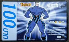 The Phantom 2004 Sweden RARE Collectible Phone Card Licensed