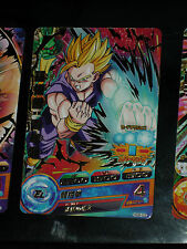 DRAGON BALL Z/GT HEROES CARD CARDDASS PRISM CARTE HG8-03 BANDAI JAPAN DBZ NM #2