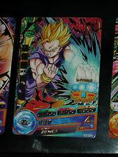 DRAGON BALL Z/GT HEROES CARD CARDDASS PRISM CARTE HG8-03 BANDAI JAPAN DBZ NM #2