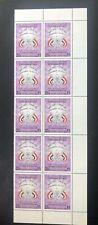 Middle East Yemen  21 B mnh stamp in blk/10 - flag & eagle