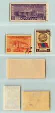 Russia USSR 1951 SC 1545-1547 used . rt6170