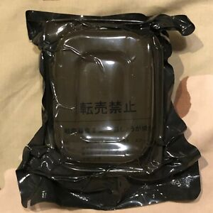 Rare JSDF MRE Japan Self Defense Force COMBAT RATION TYPE2 Grilled Pork Ginger