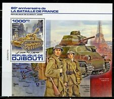 DJIBOUTI 2020 80th  ANNIVERSARY OF THE BATTLE OF FRANCE SOUVENIR SHEET MINT NH