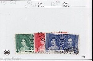 1937 Hong Kong Sc #151-53 Θ used F/VF Coronation postage stamp set.