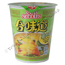 NISSIN CHICKEN FLAVOUR CUP NOODLE - 24 CUPS