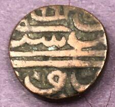 India – Sultans of Malwa, Muhammad Bin Muzaffar, Half Falus, M233, Rare, 4.81g