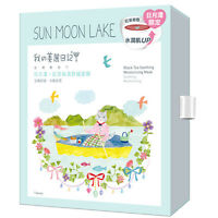 [MY BEAUTY DIARY] SUN MOON LAKE Black Tea Soothing Moisturizing Facial Mask 7pcs