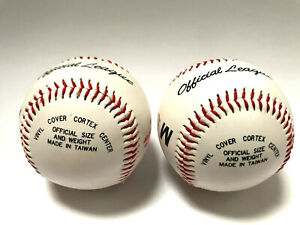 2 Stück Baseball Ball Ø70mm Gewicht: 135g Vinyl Oberfläche Werbeartikel # E340