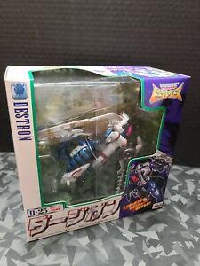 TAKARA Beast Wars Second Destron D-25 Dirgegun 1998 Open Box Mint Complete
