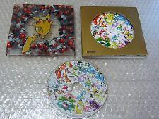Pokemon Best Collection CD / Japan / Pocket Monster