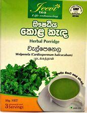 "PORRIDGE Pure HERBAL 50g, welpenela Cardiospermum halicacabum -""Kola kada"""
