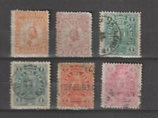 PARAGUAY South America classic lot anno 1870 - 1884  TOP $$$$$$$$$