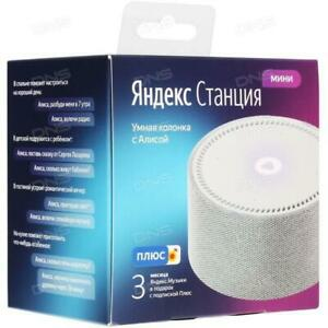 Yandex Station Mini Яндекс Станция мини Smart speaker assistant ALICE / АЛИСА