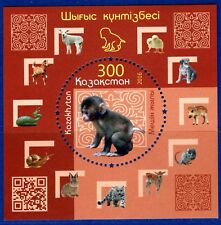 2016. Kazakhstan.Oriental horoscope. Year of the Monkey. MNH. S/sheet