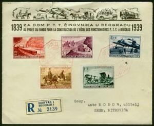 Yugoslavia 1939 regis FDC Postal Centenary/Train/Horses