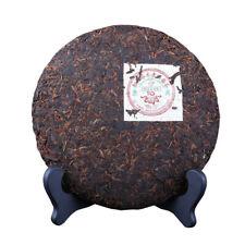 357g Gold Award Yunnan MengHai Arbor Tree Pu'er Puer puerh Tea Ripe Cake