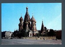 USSR - RUSSIA - Cartolina - 1988 - 5k - Mosca - (macchia al verso)